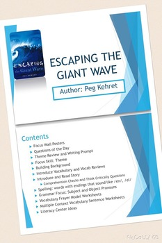 """""""Escaping the Giant Wave"""" Unit, Storytown 6th grade, centers, pronouns & more"""
