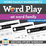 -Et Word Family Worksheets No Prep Short Vowel E Chunk Spelling