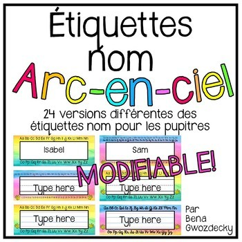 {Étiquettes nom arc-en-ciel} EDITABLE rainbow watercolour French name plates