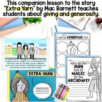 """Extra Yarn"" by Mac Barnett Companion Lesson and Craftivity!"