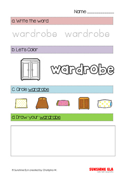 {FLASH CARDS} BEDROOM VOCABULARY