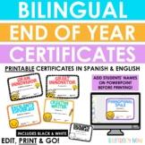 Bilingual Certificates - Certificados para el fin de año - Printable