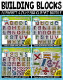 Alphabet & Numbers Building Blocks Clipart Mega Bundle