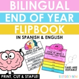 {FLASH DEAL} Bilingual End of Year Flipbook - What I Learn