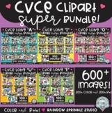 CVCE Clipart SUPER Bundle! {$68 value!}