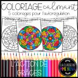 Coloriage Calmant - L'ACTION DE GRÂCES
