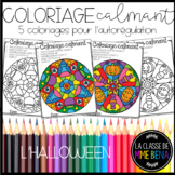 Coloriage Calmant - L'HALLOWEEN
