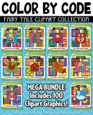 Fairy Tale Color By Code Clipart Mega Bundle Collection