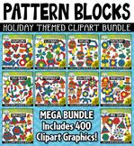 Holiday Puzzle Pattern Blocks Clipart Mega Bundle ($50.00 Value)