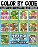 {FLASH DEAL} Holiday Quilt Color By Code Clipart Mega Bundle