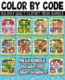 Holiday Quilt Color By Code Clipart Mega Bundle