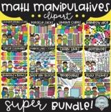 Math Manipulatives SUPER Bundle! {$47 value!}