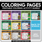 {FLASH DEAL} Printable Holiday Coloring Pages Mega Bundle ($18.00 Value)