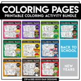 {FLASH DEAL} Printable Holiday Coloring Pages Mega Bundle ($18.00 Value)