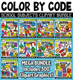 School Subjects Color By Code Shapes Clipart Mega Bundle
