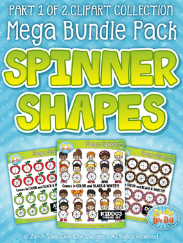 {FLASH DEAL} Spinner Shapes Clipart Mega Bundle Part 1 — 500 Graphics
