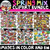 *FLASH DEAL-Spring Mix Clipart Growing Bundle {Spring Clipart}