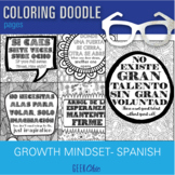 SPANISH Growth Mindset Quotes Coloring Pages Coloring Doodles!
