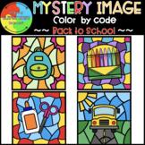 Back to School Mystery Image Progression Color by Code ❤️BUNDLE❤️