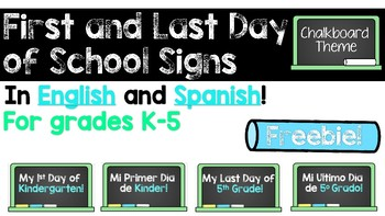 {FREE} BILINGUAL First and Last Day of School Signs Grades Pre-K - 5!