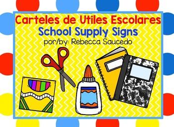 *FREE* Carteles de Utiles Escolares / School Supply Signs
