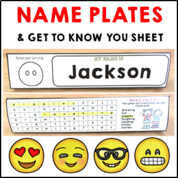 ** FREE DOWNLOAD ** Back to School Get to Know You Page
