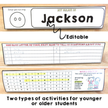 Student Nameplate and Get to Know You Sheet for the first day of school