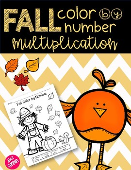{FREE} Fall Color by Number : Multiplication