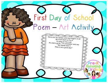 (FREE) First Day of School Poem - Art Activity