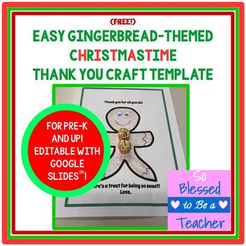 {FREE!} Gingerbread-Themed Thank You Craft Template