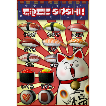 **FREE** Lucky Cat Sushi