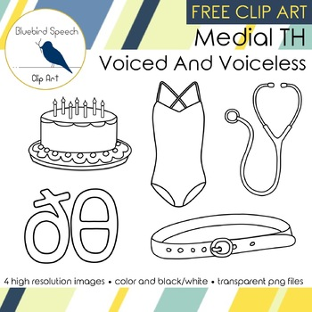 *FREE* Medial TH Digraph Clip Art Set - IPA Symbols for Voiced and Voiceless TH