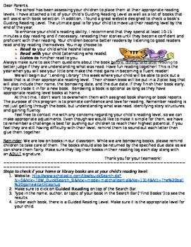 Back to School Reading Assessment Letter to Parents
