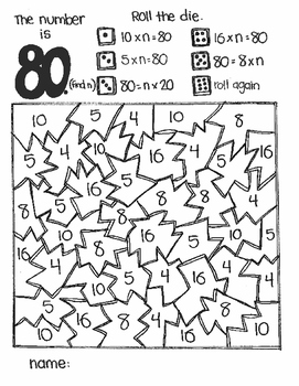 **FREE SAMPLE** The Number Is...MULTIPLICATION:  Find N (a roll and color game)
