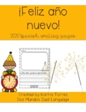 *FREEBIE 2019 Resolution Writing Pages in Spanish!
