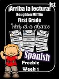 ***FREEBIE ***Arriba la Lectura Spanish First Grade  HMH Houghton Mifflin