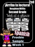 ***FREEBIE ***Arriba la Lectura Spanish Second Grade  HMH Houghton Mifflin