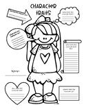 *FREEBIE* Character Traits Graphic Organizer