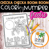 **FREEBIE** Chicka Chicka Boom Boom - Color by Number Shee