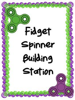 **FREEBIE** Fidget Spinner Friday REWARDS posters! GREAT CLASS REWARD!