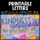 FREEBIE Kindness is Contagious Bulletin Board