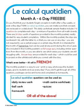 *FREEBIE* Le calcul quotidien – Daily Math Spiral Review in FRENCH – 6 DAYS FREE