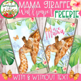 **FREEBIE** Mama Giraffe Mobile Wallpaper - Mother's Day Gift
