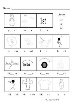 *FREEBIE* R-Controlled Worksheet - ER / IR / UR