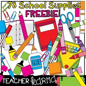 (FREEBIE) School Supplies BUNDLE