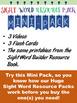 *FREEBIE* Sight Word Bundle Mini-Pack: Videos, Flash Cards, and Printables