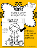 Solve & Color Multiplication Activity | Freebie