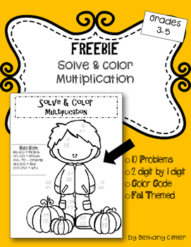 {{FREEBIE}} Solve & Color Multiplication Activity