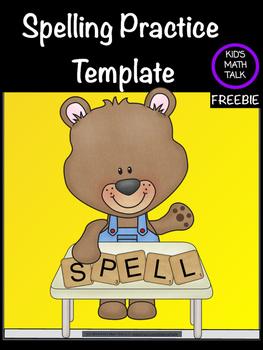 {FREEBIE} Spelling Practice Templates