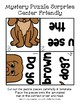 { FREEBIE } Surprise Mystery Puzzles for Teaching by the Letter